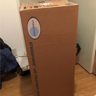 アトモスフィア(ATMOSPHERE)の空気清浄機 アトモスフィア 世界ナンバーワン(空気清浄器)
