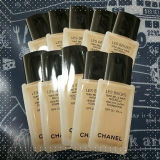 シャネル(CHANEL)のシャネル ファンデーション サンプル 10個セット N゜20(ファンデーション)