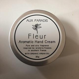 オゥパラディ(AUX PARADIS)のオゥパラディ ハンドクリーム フルール(ハンドクリーム)