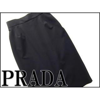 プラダ(PRADA)のプラダ タイト スカート 濃紺 ストレッチ フィット 美品(ひざ丈スカート)