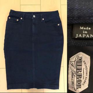シンゾーン(Shinzone)のSHINZONE MIRROR of shinzoneデニムスカート36(ひざ丈スカート)
