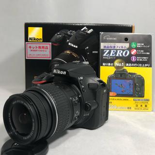 Nikon D5500 18-55 VR Ⅱ KIT 美品 オマケ付き