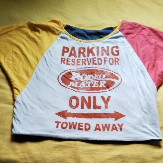 FUNKY FRUIT(ファンキーフルーツ)のリバーシブルティシャツ レディースのトップス(Tシャツ(半袖/袖なし))の商品写真
