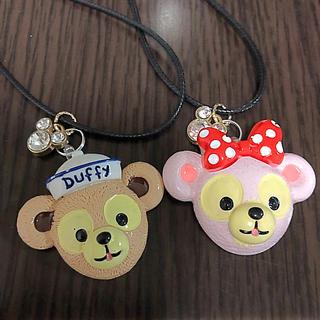 ディズニー(Disney)のダッフィー&シェリーメイ!ペア♥ネックレス♥(ネックレス)