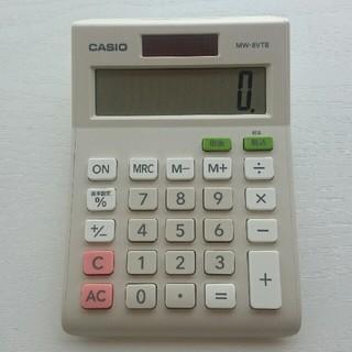カシオ(CASIO)の使いやすい!ミルクティカラー 電卓 カシオ 機能的 デザイン(オフィス用品一般)