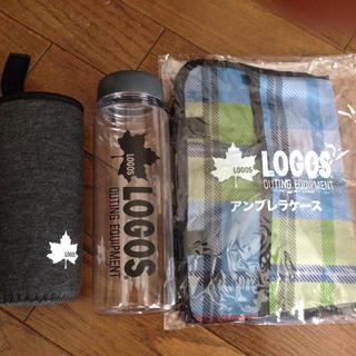 ロゴス(LOGOS)の【新品】2点セット ロゴス ドリンクボトルとアンブレラケース(日用品/生活雑貨)