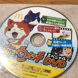 バンダイ(BANDAI)の妖怪ウォッチ DVD(アニメ)