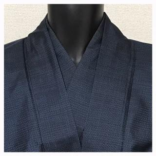 本場大島紬 アンサンブル 男物 長着 紺色 中古品(着物)