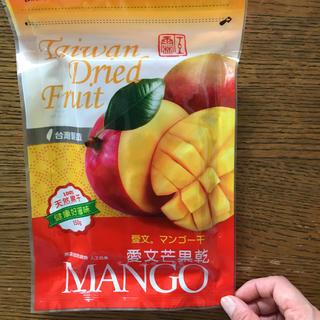 台湾産 ドライマンゴー150g(フルーツ)