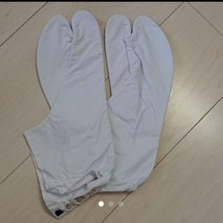 あー様専用 足袋 メンズ 男性用 26.5㎝(和装小物)