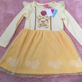 ディズニー(Disney)のタグ付き♡ディズニープリンセスドレス(ドレス/フォーマル)