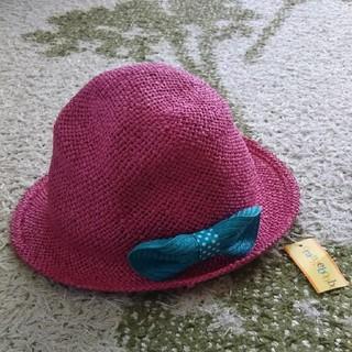 オレンジボンボン(Orange bonbon)の新品 帽子 56センチ(帽子)