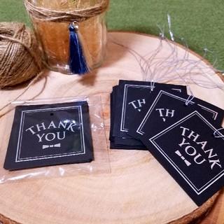 サンキュータグ  結婚式  ウェディング(カード/レター/ラッピング)
