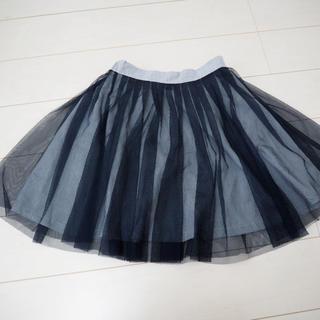 ヒアーズ(HERE'S)のHERE'S  ♡ チュールスカート(ひざ丈スカート)