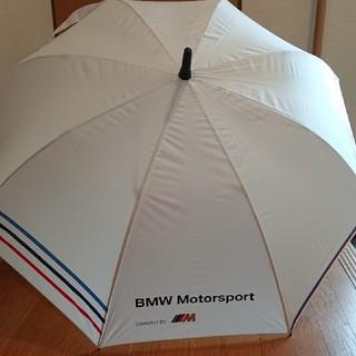 ビーエムダブリュー(BMW)のBMW ゴルフアンブレラ 68cm 傘(傘)