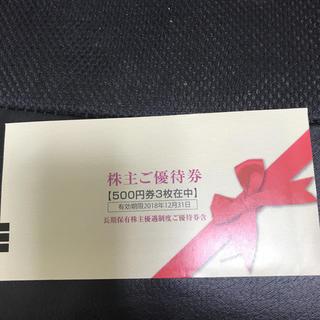 ダスキン 株主優待 2018年12月31日期限(レストラン/食事券)