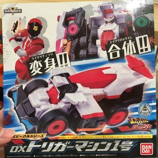 バンダイ(BANDAI)のパトレンジャーDXトリガーマシン1号(キャラクターグッズ)