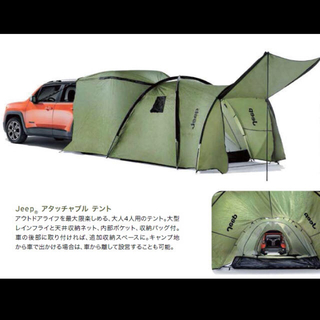 JEEP新品テント