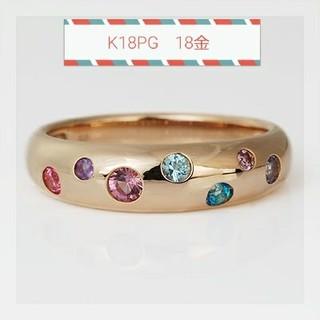 ヨンドシー(4℃)のK18PG ピンクゴールド 13号 ベーネベーネ カラー  リング(リング(指輪))