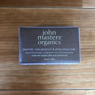 ジョンマスターオーガニック(John Masters Organics)のjohn masters organics*LRG&YYソープ(ボディソープ / 石鹸)