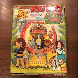 バンダイ(BANDAI)のゲゲゲの鬼太郎 妖怪パチンコゲーム(その他)