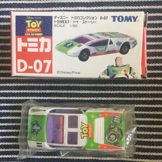 ディズニー(Disney)のトミカ ディズニー トヨタ EX7 トイストーリー バズライトイヤー(ミニカー)