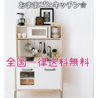 イケア(IKEA)の◉新品未開封◉ IKEA イケア DUKTIG おままごとキッチン(知育玩具)