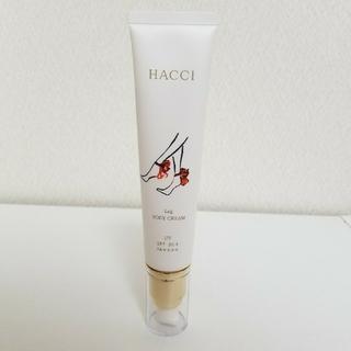 ハッチ(HACCI)の新品 HACCI Leg UV 日焼け止めクリーム 70g(日焼け止め/サンオイル)