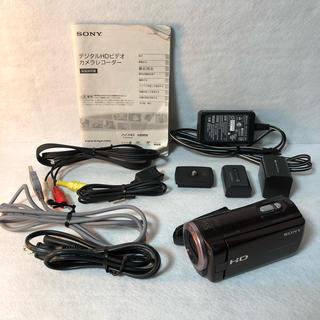 ソニー(SONY)のSONY HDビデオカメラ Handycam CX270V(ビデオカメラ)