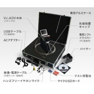 激安!定価30万円 RF 先端可動式工業用内視鏡VJ-ADV スナップオン