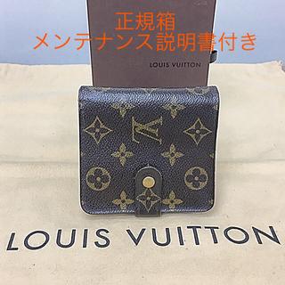 ルイヴィトン(LOUIS VUITTON)の鑑定済み正規品 ルイヴィトンコンパクト折財布(財布)