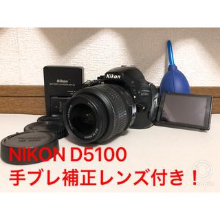 ニコン(Nikon)のNIKON D5100 手ブレ補正レンズ付き(デジタル一眼)