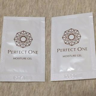 パーフェクトワン(PERFECT ONE)のPERFECT ONEモイスチャージェル(サンプル/トライアルキット)