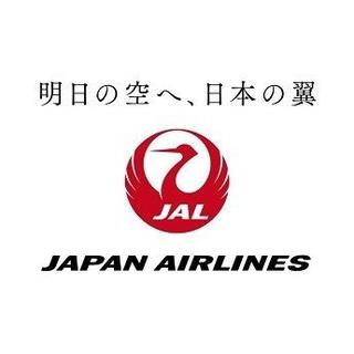 JAL(日本航空)