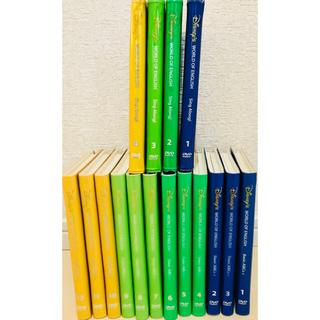 ディズニー(Disney)のディズニー英語システム シングアロング全4巻ストレートプレイ全12巻16枚セット(知育玩具)