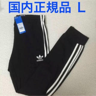 アディダス(adidas)の新品 adidas SST TRACK PANTS ジャージ オリジナルス(その他)