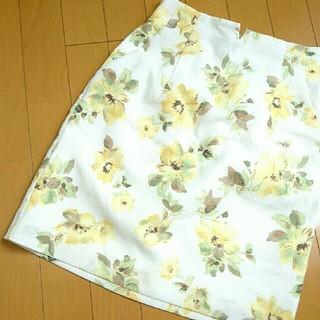 ラボラトリーワーク(LABORATORY WORK)の花柄スカート(ひざ丈スカート)