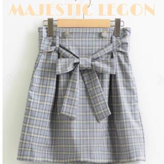 MAJESTIC LEGON フロントボタンAラインスカート