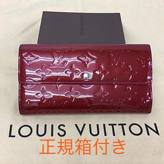 ルイヴィトン(LOUIS VUITTON)の鑑定済み正規品 ルイヴィトン長財布(財布)