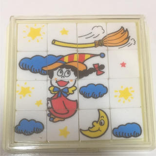 昭和レトロ 15パズル アポロ社(知育玩具)