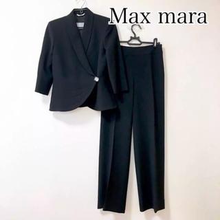 MAX MARA セットアップスーツ
