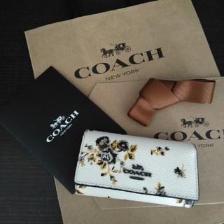 コーチ(COACH)の希少 COACH キーケース 小花柄(キーケース)
