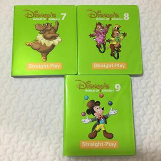 ディズニー(Disney)の【最新版】DWE ストレートプレイ 7,8,9 ワールドファミリー (知育玩具)