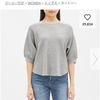ジーユー(GU)のジーユー ワッフルラグランスリーブT  五分袖  XL(カットソー(半袖/袖なし))