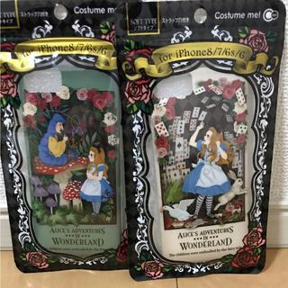 ディズニー(Disney)のiPhoneケース ディズニー  アリス セット(iPhoneケース)