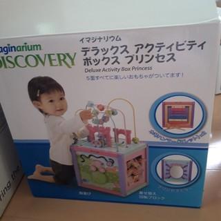デラックスアクティビティボックスプリンセス(知育玩具)