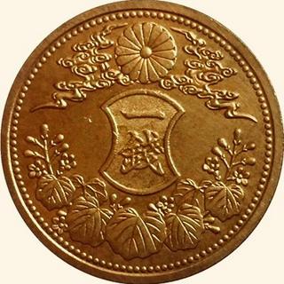 大正5年 分銅1銭 黄銅貨 レプリカ 古銭 レア(貨幣)