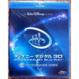 ディズニー(Disney)の6/25まで ブルーレイ 3D ディズニーデジタル3D 非売品(新品)(その他)