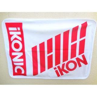 非売品■ iKON ミニブランケット ホワイト(アイドルグッズ)