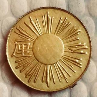 明治3年 1厘 黄銅貨 レプリカ 古銭 レア(貨幣)